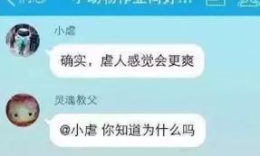 恐怖,虐猫者称虐猫不爽,还想虐人!!